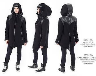 Assassin jacket, Куртка Ассассин