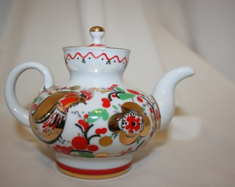 Vintage Small teapot Made in Russia