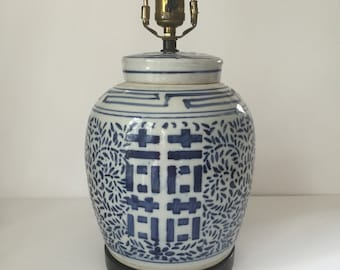 Vintage Chinoiserie Blue and White Double Happiness Ginger Jar Lamp