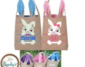 Easter Bunny Basket, Personalized, Split Bunny, Bunny Face or Nerdy Bunny - PRE0RDER