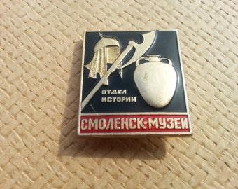 Smolensk museum pin - Rare Soviet Vintage Pin Badge of Smolensk museum Made in USSR in 1980s