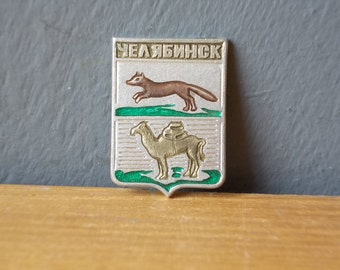 Soviet Pin  FOX and Camel / Soviet BADGE / Vintage Brooch / USSR 70's / Animal / Woodland