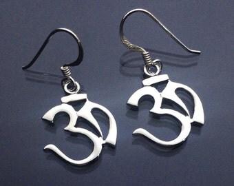925 Solid Sterling Silver OM Earrings- Aum Earrings- Dangling- YOGA Earrings- Oxidized Silver Om Hook Earrings- Ohm Earrings- Hindu-