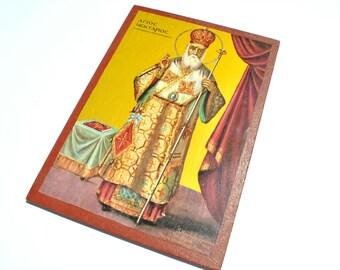 Large St Nectarios Icon, Orthodox Decor, Christian Icon Print, Baptismal Gift, Catholic Art, Religious Wall Art, Religious Icon