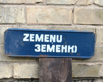 Soviet street sign, old tin metal street sign dark blue painted, hand printed vintage sign