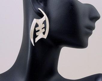 Brushed Silver Gye Nyame Earrings - Sterling Silver Gye Nyame Earrings - Gye Nyame Post Earrings - Brushed Silver Post Earrings