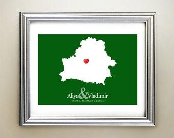 Belarus Custom Horizontal Heart Map Art - Personalized names, wedding gift, engagement, anniversary date
