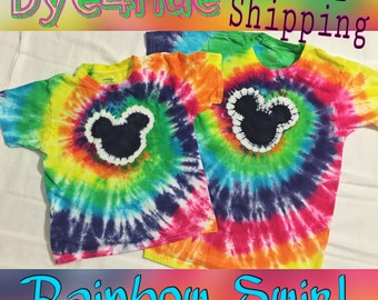 Rainbow Swirl Mouse Tie Dye || magical dyes || ALL SIZES and FREE Shipping