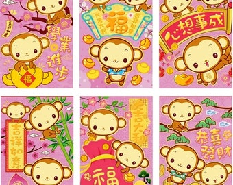 Year of the Monkey: Chinese Lucky Money Envelopes - Hong Bao/Lai See/6 Designs