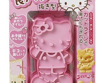Sanrio Hello Kitty Bread Cutter TS-2[B010U7GX30]