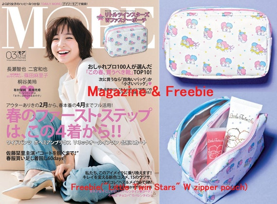 SALEJapanese Magazine with a freebie MOREMarch by ...