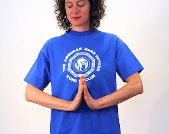 80s Kung Fu T-shirt, Martial Arts Tee, Vintage Jian Shyong Kung Fu Club Tee, Cambridge Mass, Healthy Strong Size M L