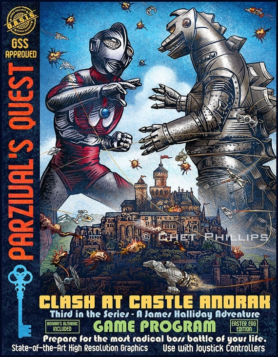 Parzival's Quest- Ready Player One Art- Limited Edition Signed Print