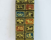 "A vintage solid brass  mezuzah made in Israel by ""Tamar"" and signed RESERVED"
