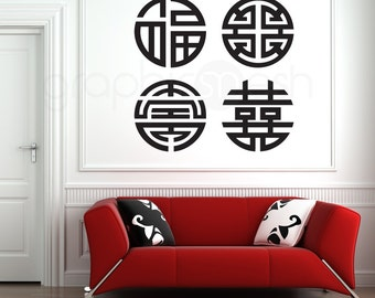 4 GOOD LUCK SYMBOLS - Fu Lu Shou Xi Chinese Character Wall Decals - Feng Shui decor