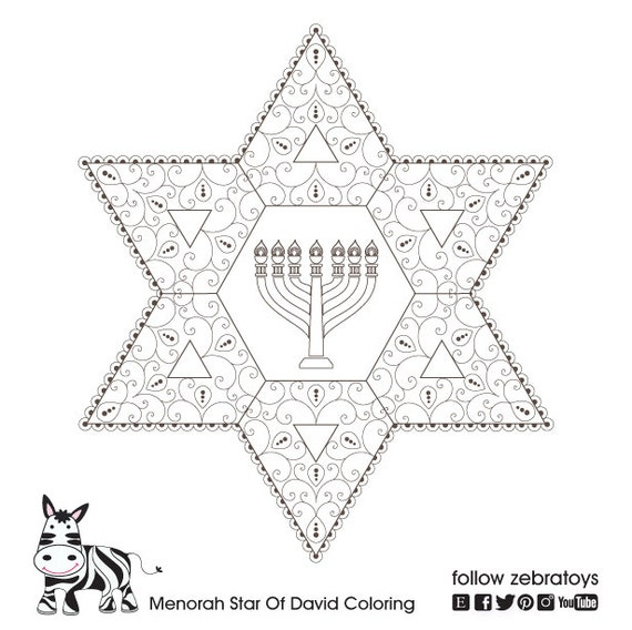 Menorah printable star of david healing strength jewish soul for Star of david coloring page