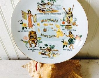 Vintage Ceramic Hawaii Souvenir Decorative Plate, 50th State, Hawaiian Islands, Tiki Decor, Tropical Decor, Beach, Cottage, Wall Decor