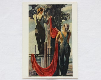 "Artist Pimenov. Vintage Soviet Postcard ""Capital"" - 1963. Sovetskiy hudozhnik. Women, Red flag, Chapiter, Hammer and sickle, Communism"