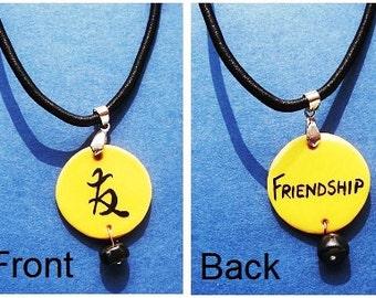 Japanese Friendship Pendant