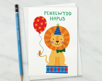 Welsh Children's Birthday Card - Welsh Language Card - Welsh Kid's Birthday Card - Cute Welsh Card - Welsh Baby Birthday - Penblwydd Hapus