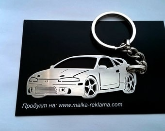 Mitsubishi Eclipse, Mitsubishi keychain, Mitsubishi, Mitsubishi Eclipse 2g, Keychain for Mitsubishi, personalised keyring, fathers day gift