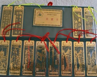 Chinese set of 12 collectible bookmarks 24K gold plated/ bookmarks/ vintage bookmarks/ rb37