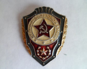 Soviet Army Soldiers Pin, Soviet Military Pin, USSR Army Prize, Vintage Badge.