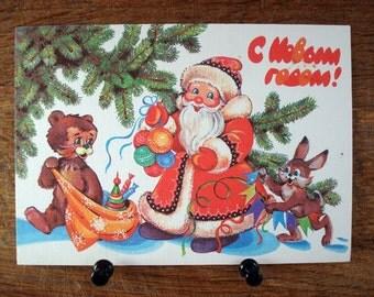 1989 Soviet Vintage Postcard Printed in the USSR 1985 Happy New Year Winter Soviet Vintage Postcard