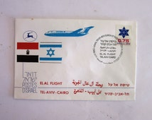 Vintage Israeli first day cover of the first commercial flight from Tel Aviv to Cairo, Israel Philatelic service, Israel stamps