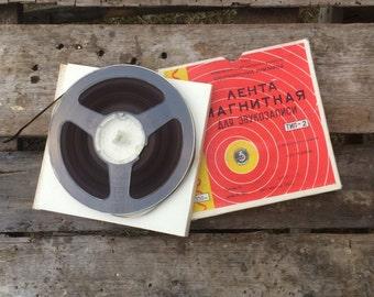 Vintage Reel to Reel Magnetic Record Tape