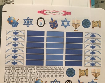 Hanukkah Planner Stickers- For Use With Erin Condren Life Planner