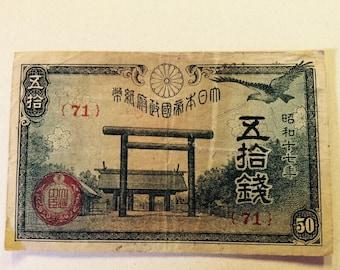 Japanese 50 Sen