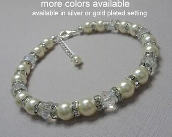 Swarovski Ivory Pearl Bracelet, Maid of Honor Gift Bracelet, Swarovski Pearl Bracelet, Wedding Bracelet, Bridesmaid Gift Bracelet