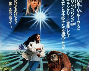 Labyrinth Japanese Edition Movie Poster RePrint