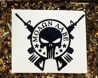 Punisher Skull Molon Labe Decal