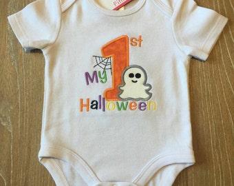 My First Halloween  Short sleeve Bodysuit, Shirt, Bib or Burp Cloth -  My 1st Halloween - Baby Halloween