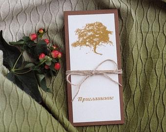 Tree - Wedding Invitation