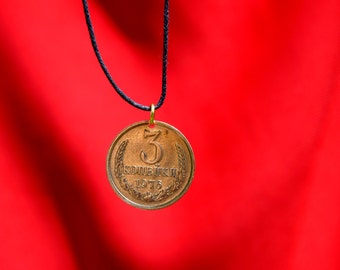 Soviet Coin Necklace, 3 Kopecks, Coin Pendant, Leather Cord, Mens Necklace, Womens Necklace, Birth Year, 1976