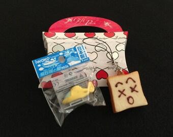 Mini Goody bag