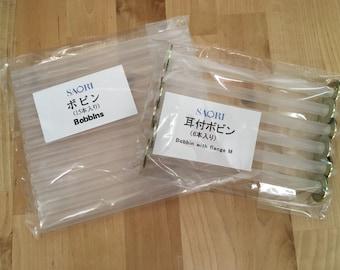 SAORI Weaving Bobbins - Medium - Select Style