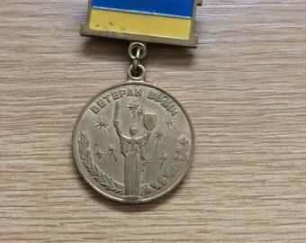 Ukrainian Veteran of World War 2 Medal