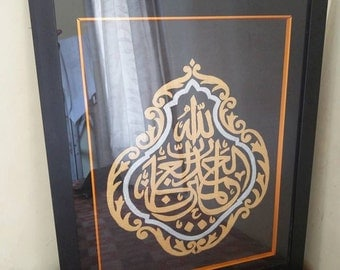 Calligraphy painting