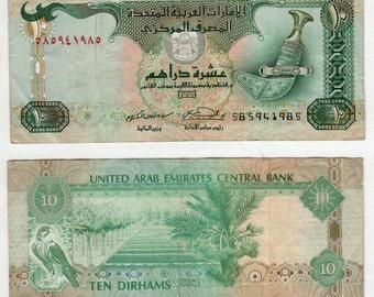 Collecible Vintage 10 dirhams 2007