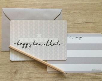 happy hanukkah / cards for big simches! / (no envelope)