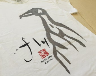 fly -bird-