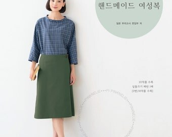 Sewing Simple n Natural Clothes -  Craft Book