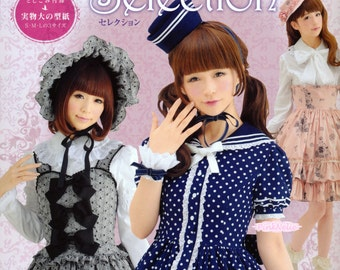 LOLITA Cosplay Selection -  Japanese Sewing Pattern Book