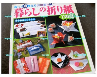 Japanese Craft Pattern Book Useful Origami Paper Folding 130 projects