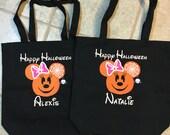 Mic or Min Halloween Trick or Treat Bag glow in the dark thread