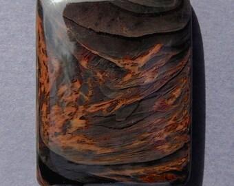 Shimmering Mahogany Obsidian Cabochon